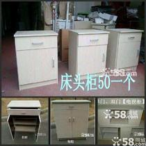 Not only sell with the bed matching sale only sell Tianjin foreign do not send.