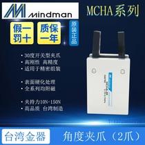 Original Taiwan gold MINDMAN finger cylinder MCHA-16 MCHA-20 MCHA-25 MCHA-32
