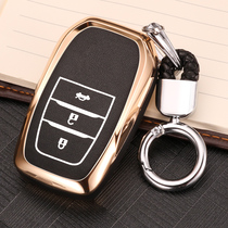 2017 card Roller Double key set 1.2T special shell 2018 Toyota Hananda leiling car Key pack