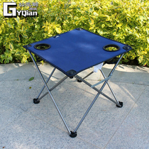 Outdoor Travel folding Table Barbecue picnic Table self-driving portable tables and Chairs Leisure beach small Table Camping table
