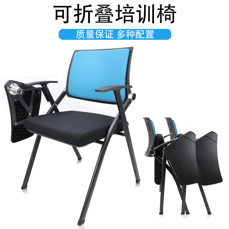 Multi-functional high-end conference training with writing board foldable one staff conference room chair Small table board chair stool