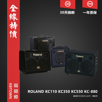 (Keyboard Hall) ROLAND KC110 KC350 KC550 KC-880 Keyboard Speaker KC-350