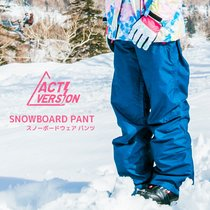 Japan activersion Genuine Single Board double board windproof waterproof breathable warm ski pants special offer
