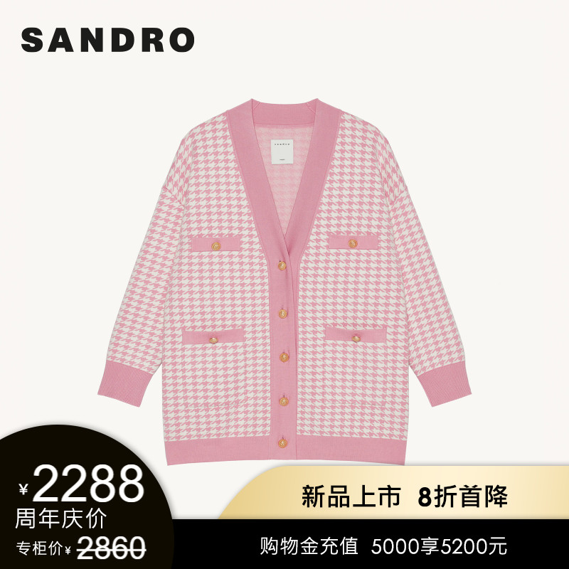 sandro2021 spring summer new womens youth houndstooth plaid V-neck long-sleeved knitted cardigan SFPCA00310