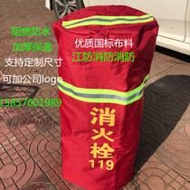 Outdoor hydrant hood antifreeze insulation cover dustproof and rainproof protective cover trolley fire extinguisher cover custom cannon