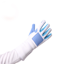 Fencing Gloves Adult childrens fencing training competition gloves 註 height weight or hand size.