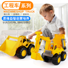 Large scale anti excavator engineering excavator model beach children's Day boy toy simulation inertia excavator vehicle