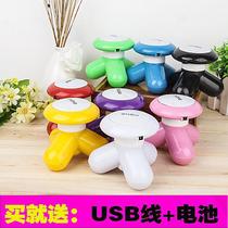 Mini Massager USB Three-legged electric massager portable multifunctional small neck vibration triangle massage Instrument