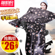 The electric car windshield was increased in winter thickened battery car windshield waterproof windproof warm cashmere and motor trolley