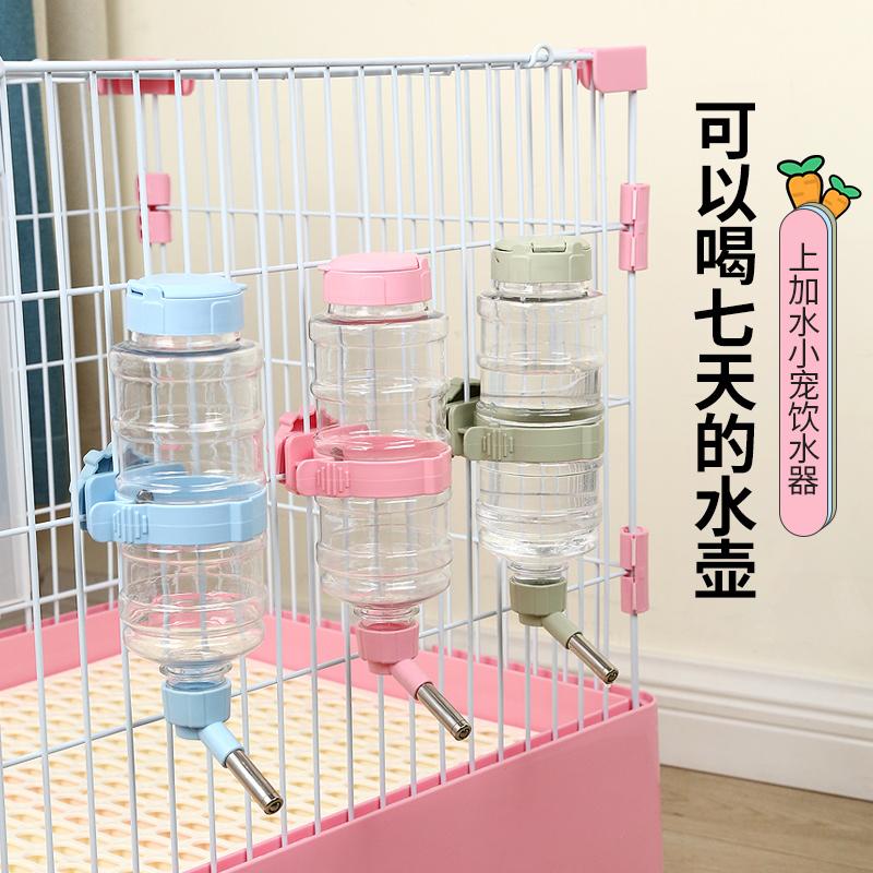 Кролики добавить воду автоматический дозатор воды питьевой воды чтобы кормить хомяка дракона кошки голландских свиней с шариковой бутылкой чайника