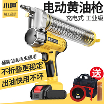 Small Tan electric butter gun charging automatic high-voltage lithium battery butter machine 24V wireless portable excavator