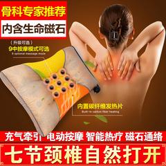 颈椎枕治疗热疗