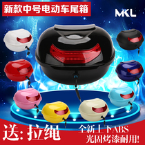 Special electric car tail box Turtle general toolbox King medium storage box Electric motorcycle trunk carrier box