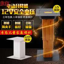 Tang will be Japanese-style tatami elevator lifting platform Home automatic electric remote control lifting