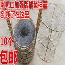 Fishing basket automatic folding fishing net shrimp cage crucian carp cage turtle cage fishing tool eel cage