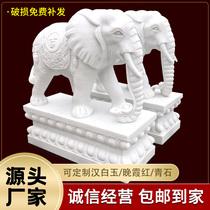 Blanc marbre pierre éléphant Une paire de ménage concierge eau pierre éléphant Hôtel Villa chanceux petit éléphant de bon augure ornements