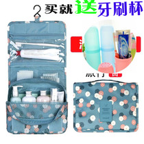 Travel wash bag men and women portable travel multi-function large capacity hanging waterproof wash thickened cosmetic bag