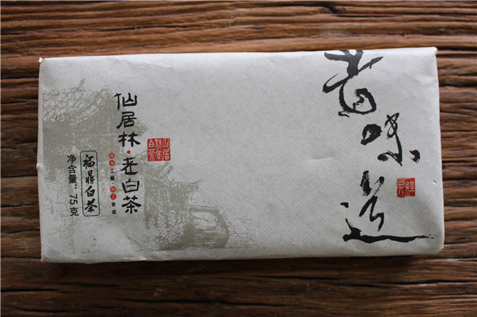Fuding Xianju Lin old white tea 2002 [Classic Old taste] Old-aged Gong Mei portable Since the drink Pack