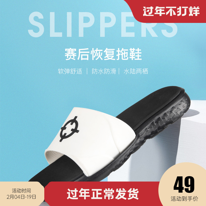 Prospective slippers mens and womens indoor and outdoor sports leisure bathroom non-slip slippers beach swimming light waterproof word drag