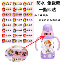 Children name Stickers printing phone label stickers name stickers custom waterproof name Water cup stickers cartoon stationery stickers