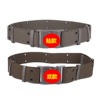 Military version of the woven outer belt armed with canvas combat training uniform-style mens military training tactics with an outer belt