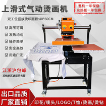 On-slip pneumatic double-station hot painting machine 40 x 60 heat transfer press high-pressure automatic T-shirt stamp hot drilling rig