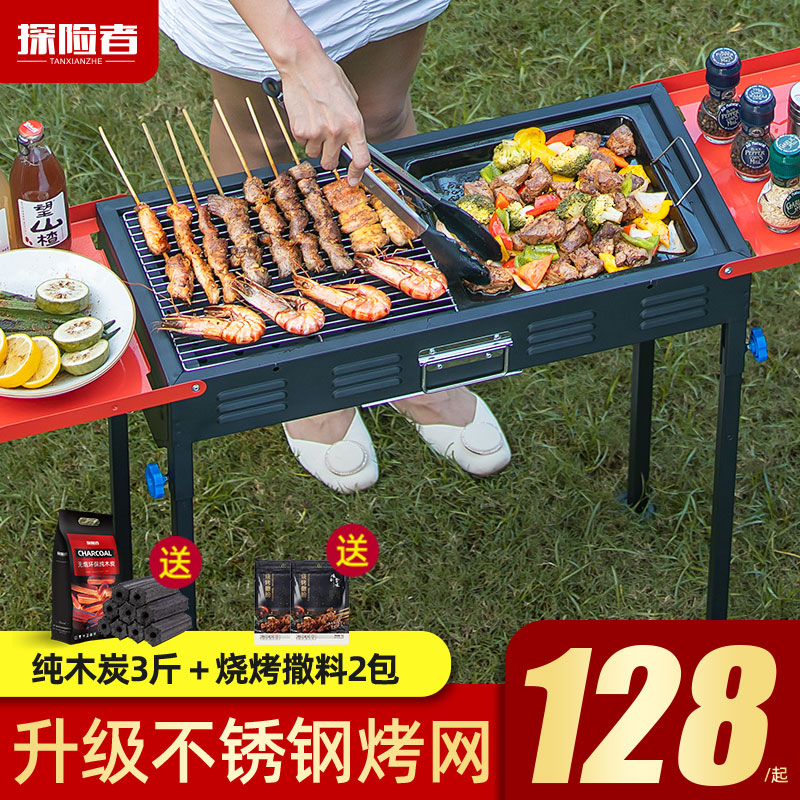 Grill Grill Outdoor Charcoal Home Grill Grill Oven Field Appliance Carbon Grill Shelf