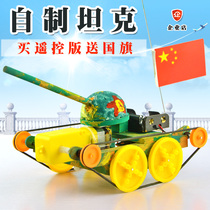 Science and technology small invention female boy tank model electric hand assembling primary school student Stem Science toy