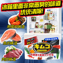 Japan original imported small forest refrigerator Refrigeration Special Deodorant gel deodorant activated Carbon 113g flavoring agent