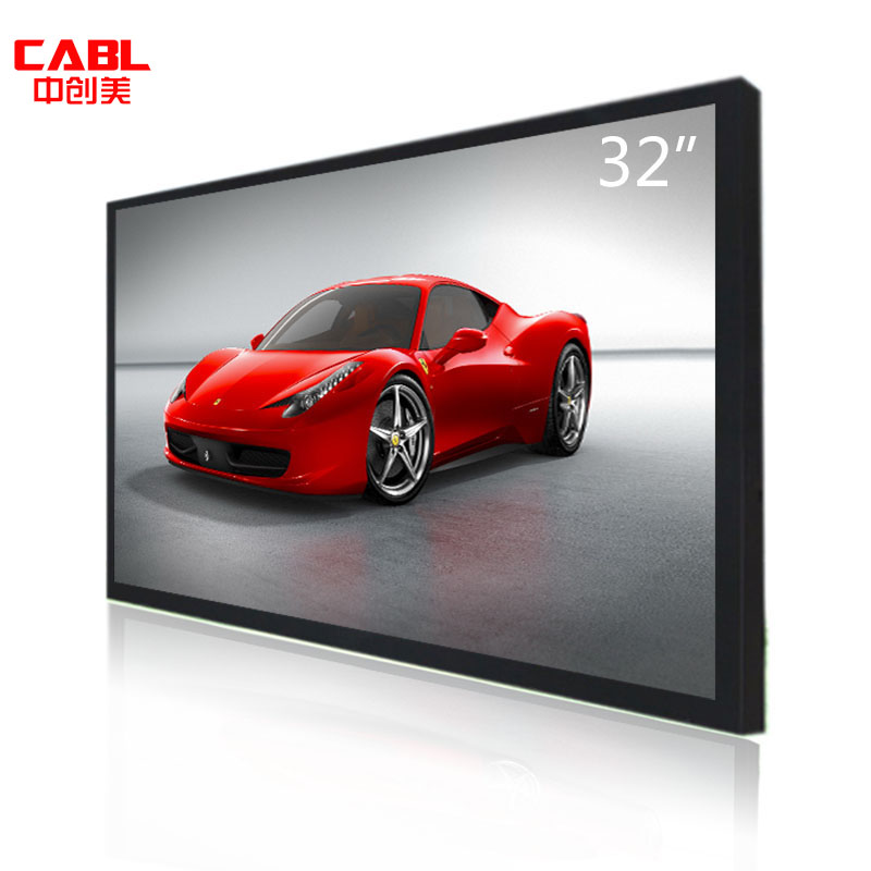 Zhongchuangmei 32-inch monitor LCD monitor display HD industrial display HDMI HD VGA