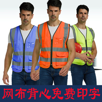 Reflective Vest safety warning yellow vest fluorescent suit breathable multi-pocket sanitation clothing construction traffic reflective clothing