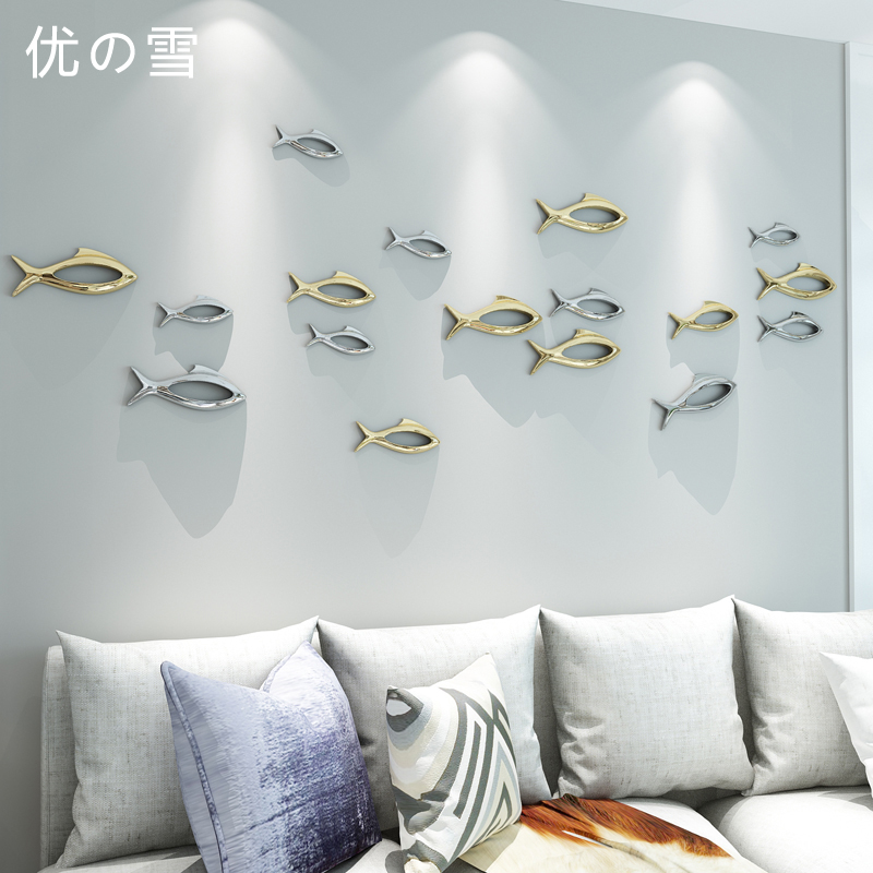 Youxue Wall Decoration Creative Home Decoration Living Room TV Background Wall Decoration Three-dimensional Fish Wall Decoration Wall Decoration