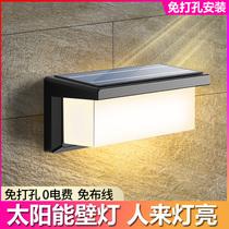 太阳能充电户外壁灯免接线室外防水墙壁灯新款感应灯免打孔庭院灯