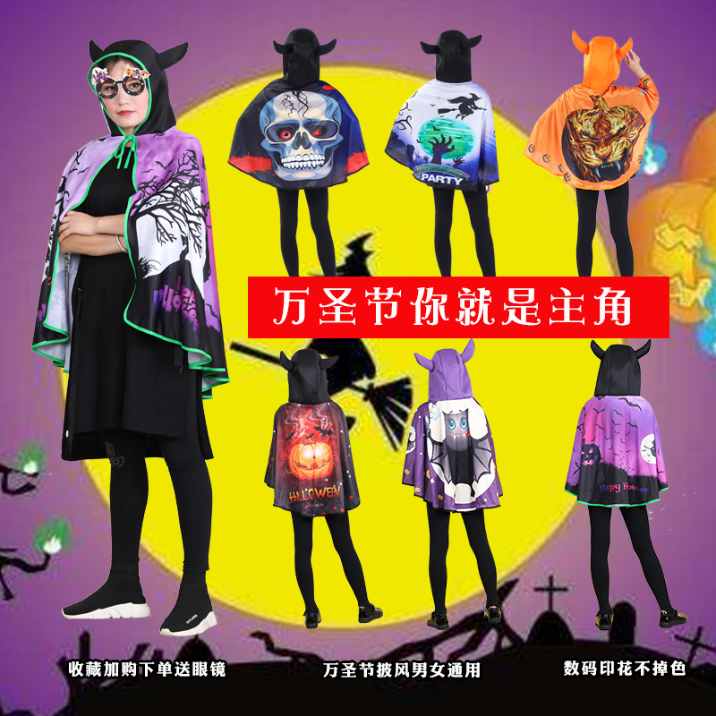Cosplay Clothes,Halloween Clothes,Halloween Children's Clothing Crocodile Cape Cosplay Kindergarten Boys Cloak Demon Adult Shawl Witch