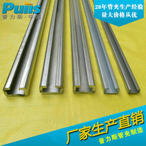 Lightweight galvanized C-section steel track galvanized C-Section steel slider Guide rail C-type Groove track C-type tube Clip guide rail
