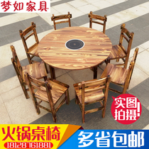 Hotel table and chair combination hot pot Table Induction cooker all farm music big row Round Table solid wood carbide dining table and chair