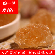 Authentic sugarcane old ice sugar polycrystalline soil ice sugar bulk large yellow ice sugar 10 jin whole box wholesale free mail can be preferential