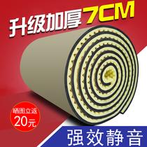Soundproof cotton wall Sound-absorbing cotton indoor self-adhesive bedroom soundproof panels soundproof wall door and window KTV muffler sponge material