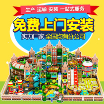 Naughty Castle childrens Playground Indoor large childrens playground equipment parent-child restaurant trampoline park facilities