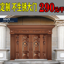 Custom rural villa door security non-standard door double switch four open mother A grade zinc alloy child door anti-theft door