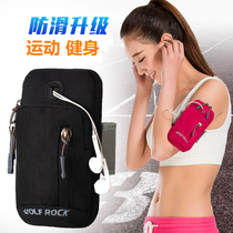 Running mobile phone arm package oppor9 dedicated mobile arm wrist bag ladies ultra light arms for
