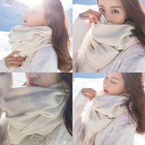 Scarf women winter air conditioning in the Office room Cape dual-use Korean version of Joker student cloak Cape coat long bi-fold wallets