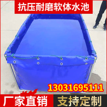 Canvas pool thickened large capacity agricultural drought-resistant vehicle outdoor water storage reservoir Aquaculture fish pond water sac
