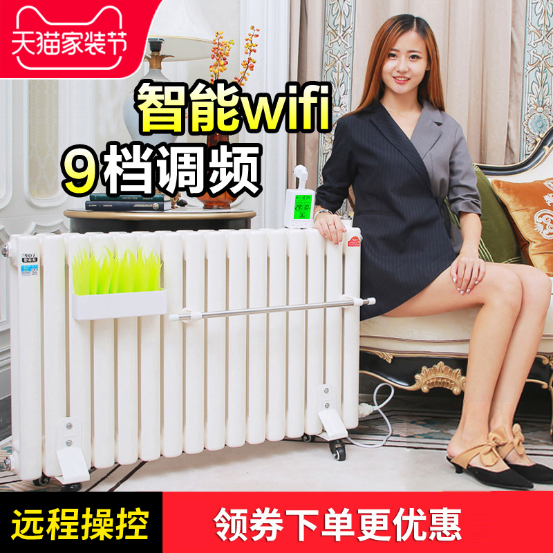 Walburg Heating Hydroelectric Heater Household Intelligent Heater Water Infusion Intelligent Vertical Heater