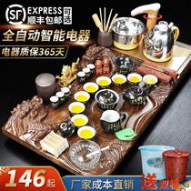 Чайный сервиз Кунг-фу чайный поднос домашний из цельного дерева автоматический для гостиной простой офисный керамический чайник стол daohai
