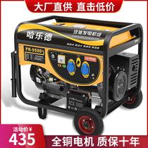 Gasoline generator 220V household small single-phase 3 5 6 8KW three-phase 380V mini outdoor silent portable