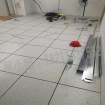 Shen Fei anti-static flooring 600 all steel room elevated floor FS1000 has edge Infinity HPL anti-static floor
