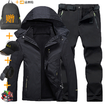 Outdoor stormtrooper pants set men and women three-in-one removable two-piece set winter wind-proof waterproof fishing climbing suit