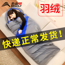 Down sleeping bag adult winter thickening adult outdoor indoor camping ultra-light duck down minus 30 degrees 20 Cold 10