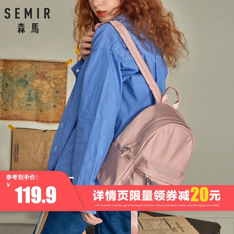 Senma backpack women's small leisure simple Nylon Backpack college students' ancient sense ins style schoolbag